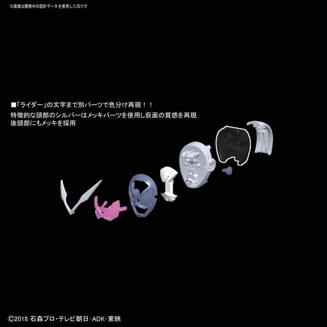フィギュアライズスタンダード 仮面ライダーゲイツ ジュウモードを構えるポーズ フィギュアライズスタンダード 仮面ライダーゲイツ 顔パーツを展開