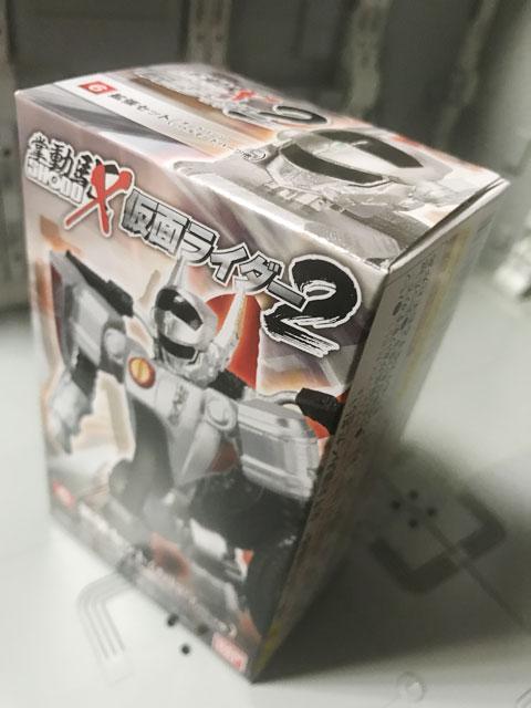 SHODO-X仮面ライダー2の6 拡張セット パッケージ表