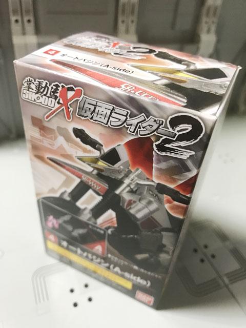 SHODO-X仮面ライダー2の4 オートバジン(A-side) パッケージ表