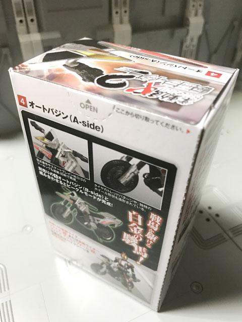 SHODO-X仮面ライダー2の4 オートバジン(A-side) パッケージ裏