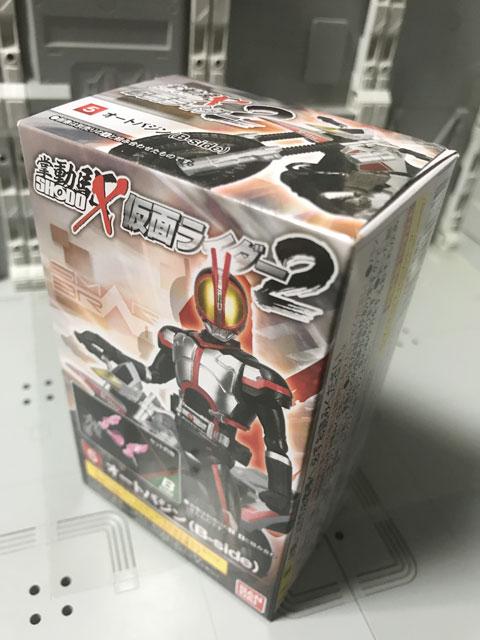 SHODO-X仮面ライダー2の5 オートバジン(B-side) パッケージ表