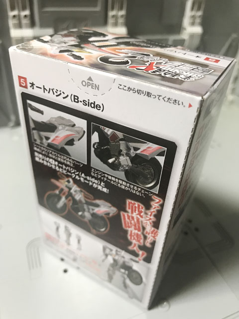 SHODO-X仮面ライダー2の5 オートバジン(B-side) パッケージ裏