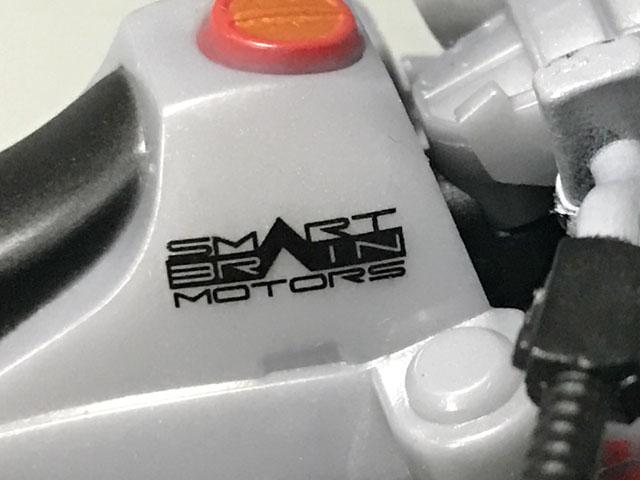 SHODO-X仮面ライダー2 オートバジン ビークルモード ロゴのアップ