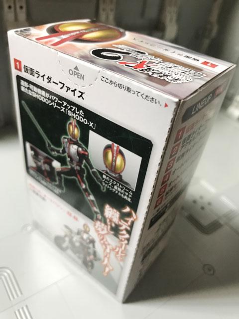 SHODO-X仮面ライダー2の1 仮面ライダーファイズ パッケージ裏