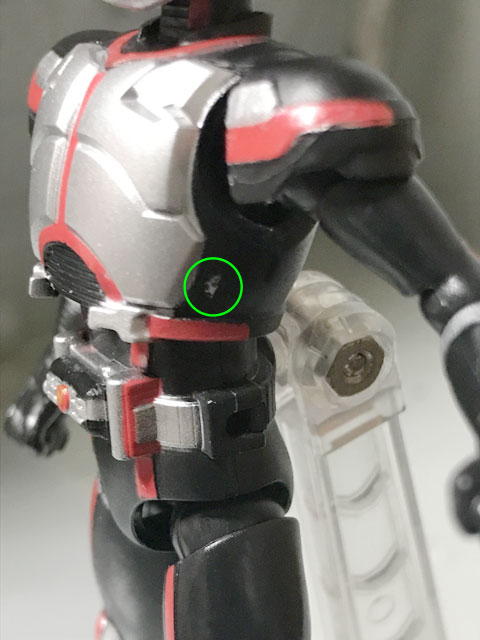 SHODO-X仮面ライダー2の1 仮面ライダーファイズ 胸の銀色のはみ出し